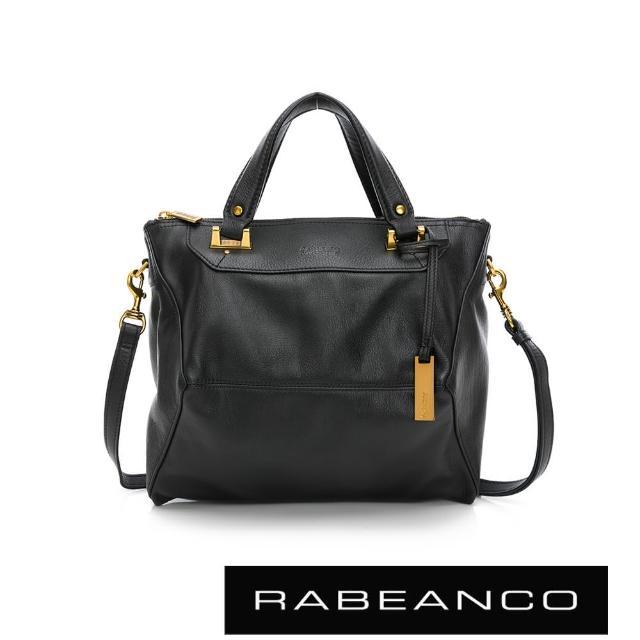 【RABEANCO】OL 時尚粉領系列菱形包-小(黑色)