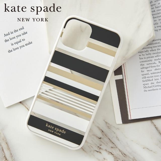 【KATE SPADE】iPhone 12 Pro Max 6.7吋 手機保護殼/套(黑金條紋)