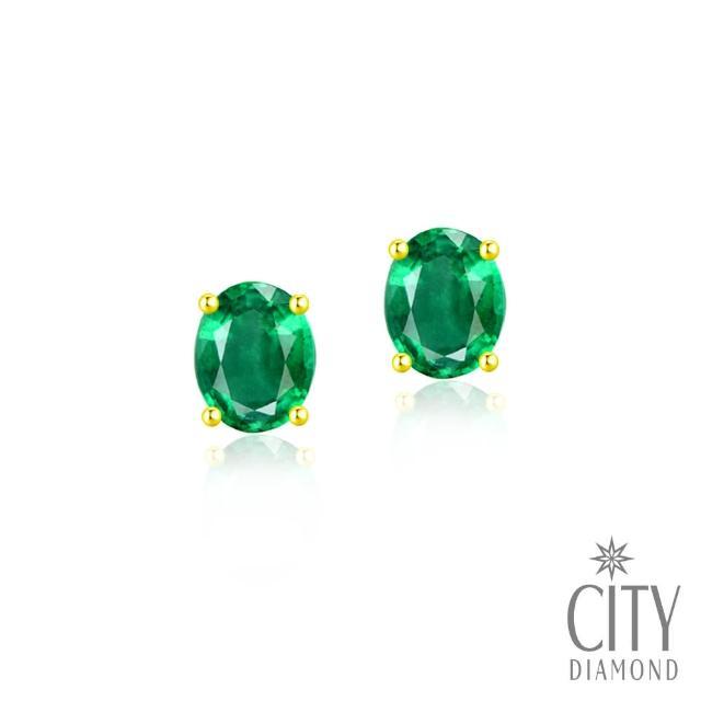 【City Diamond 引雅】14K天然橢圓祖母綠四爪黃K耳環