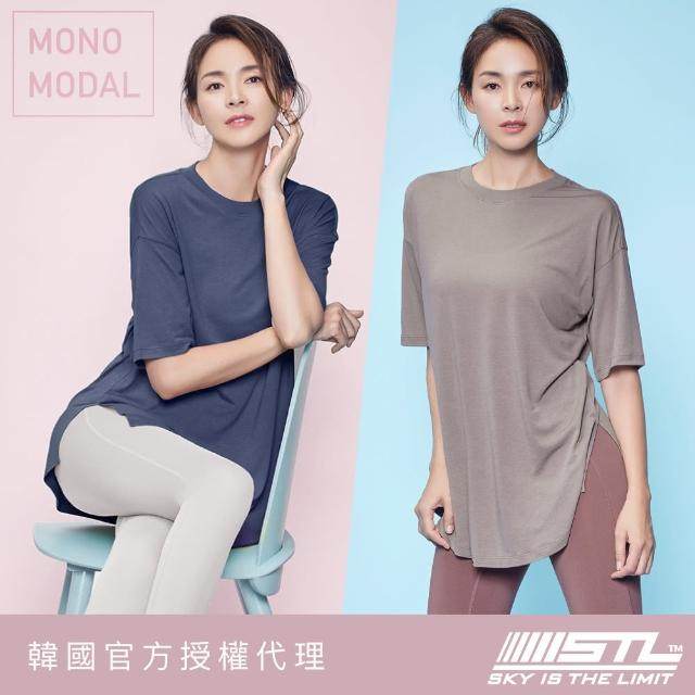 【STL】yoga MonoModal SS 韓國瑜伽服 落肩寬T短袖上衣 輕透吸濕排汗(多色/莫代爾全系列)