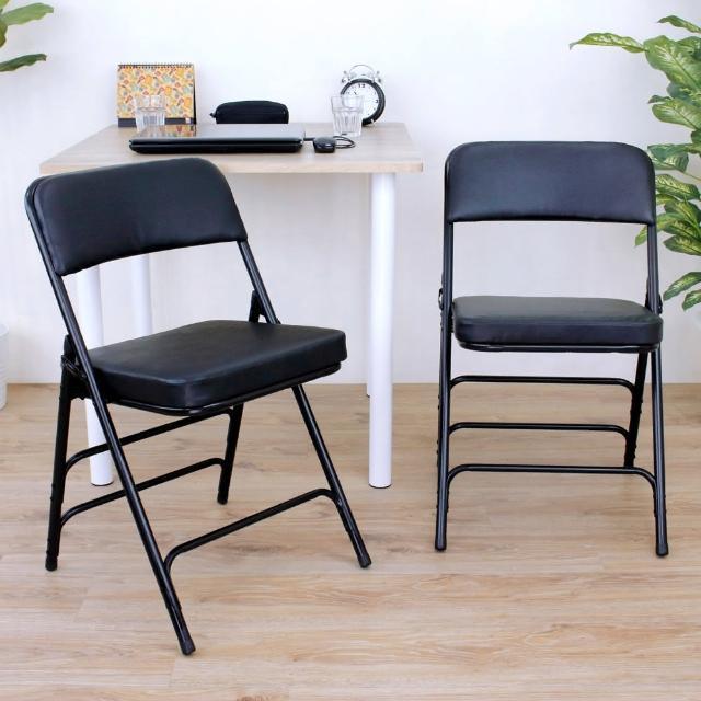 【美佳居】厚型沙發[皮革椅座]折疊椅/洽談椅/折合會議椅/摺疊餐椅(黑色)