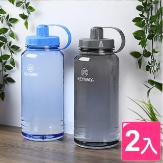【真心良品】喝水站大容量吸管水壺2000 ml(2入)