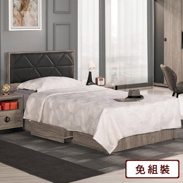 【AS】費納3.5尺單人床台-106x196x93cm