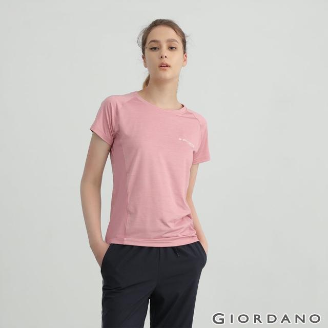 【GIORDANO 佐丹奴】女裝輕薄涼感拼接圓領T恤(22 粉紅)