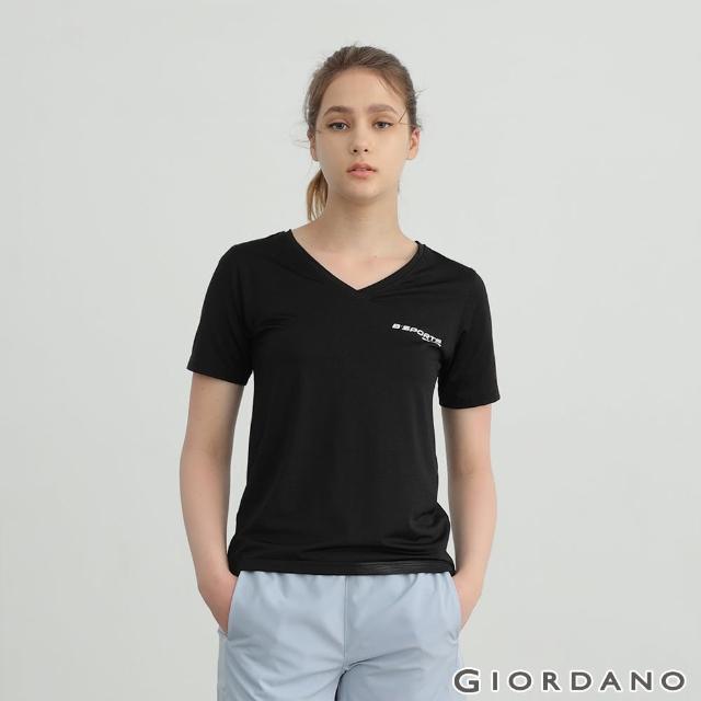 【GIORDANO 佐丹奴】女裝輕薄涼感素色V領T恤(06 標誌黑)