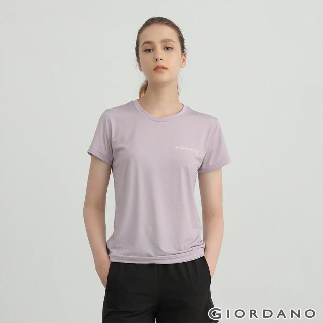 【GIORDANO 佐丹奴】女裝輕薄涼感素色圓領T恤(35 淡紫)