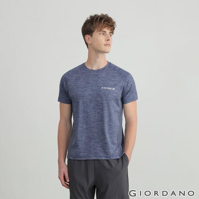 【GIORDANO 佐丹奴】男裝輕薄涼感拼接圓領T恤(18 花紗藍)
