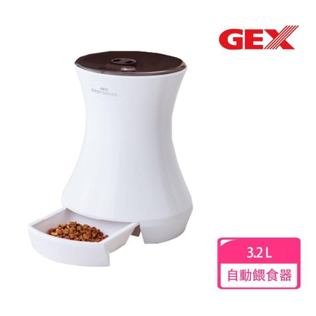 【GEX】便宜行事飼服器 犬貓自動餵食器(定時定量 操作簡單 防止傾倒)