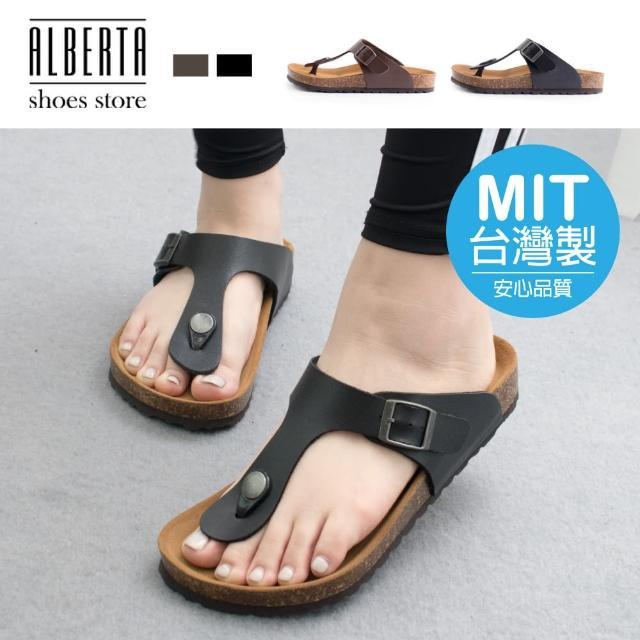 【Alberta】MIT台灣製 2.5cm涼鞋 休閒百搭T字 皮革平底涼拖鞋 夾腳涼鞋