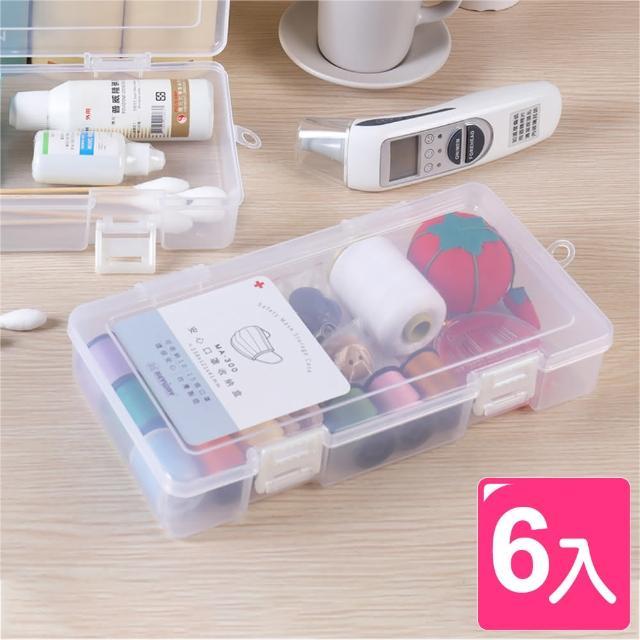 【真心良品】安心口罩收納盒0.76L -6入組(MIT台灣製 防疫必備 攜帶方便)