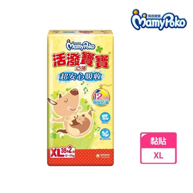 福利品【滿意寶寶】活潑寶寶紙尿褲XL 160片/箱(尿布)