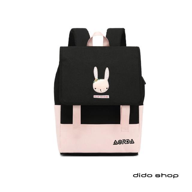 【Didoshop】15.6吋 甜美萌兔外接USB筆電後背包 電腦包(BK134)