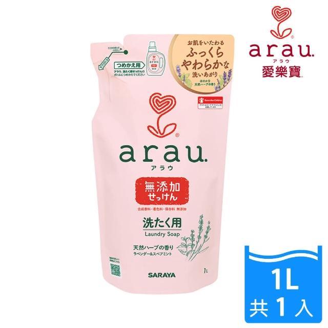 【日本 SARAYA】arau.愛樂寶 洗衣液補充包1L-薰衣草