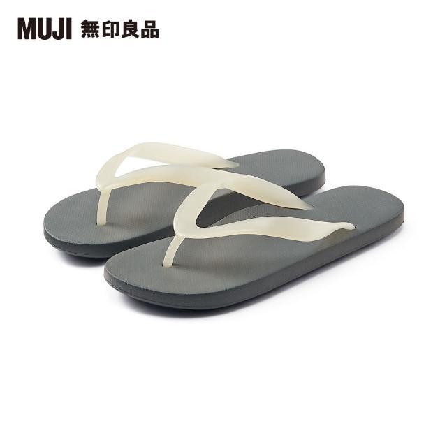 【MUJI 無印良品】足感舒適海灘夾腳拖鞋(共5色)