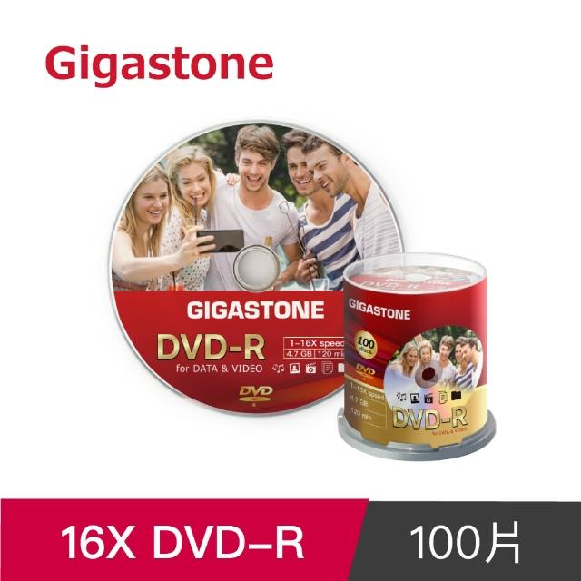 【Gigastone 立達國際】16X DVD-R 4.7GB 光碟片 100片 布丁桶裝 DV-1647(世界第一大廠製造/遠端上班課必備)