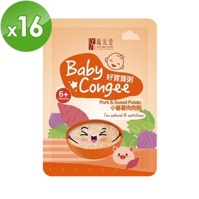 【琉元堂】好寶寶粥16入-小蕃薯肉肉粥口味(150g/包送提袋*2)