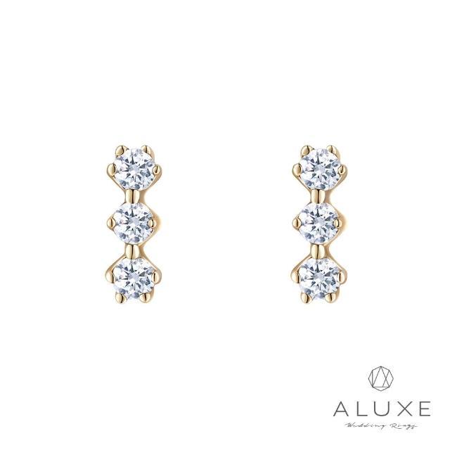 【ALUXE 亞立詩】Shine系列 10K 流星雨鑽石耳環