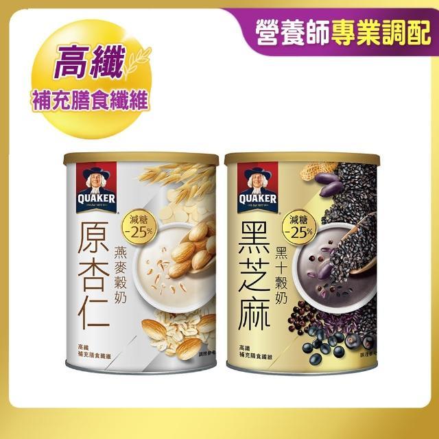 【QUAKER 桂格】原杏仁燕麥穀奶*2+黑芝麻穀奶*2