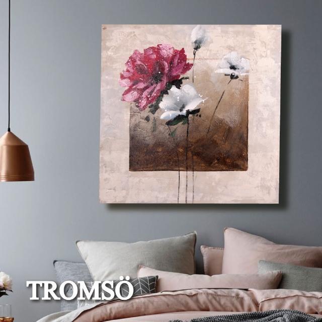 【TROMSO】時尚無框畫抽象藝術-純粹花苑W428(畫作無框畫油畫抽象畫裝飾)