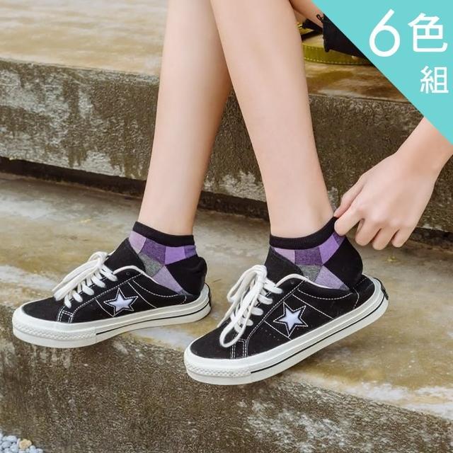 【Acorn 橡果】日系新款英倫復古格紋短襪隱形襪2701(超值6色組)