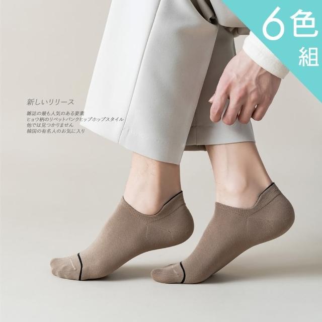 【Acorn 橡果】日系新品提邊後跟短襪隱形襪船型襪2914(超值6色組)