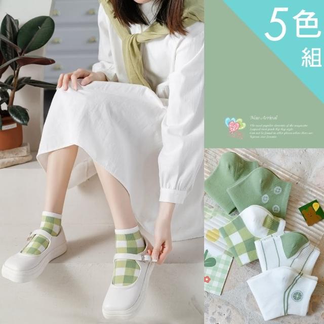 【Acorn 橡果】日系學院綠色系短襪隱形襪船型襪2705(超值5色組)