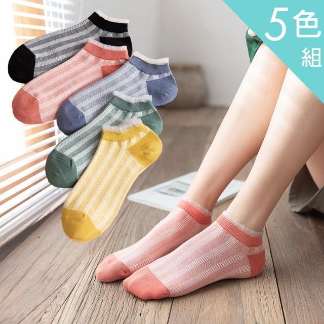 【Acorn 橡果】日系花邊蕾絲短襪隱形襪2630(超值5色組)