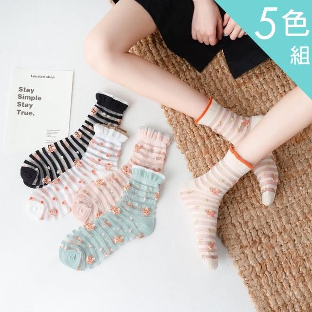 【Acorn 橡果】日系條紋小花玻璃絲堆堆襪中筒襪短襪2911(超值5色組)