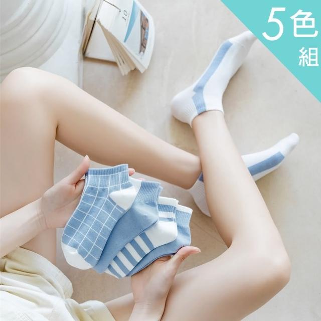 【Acorn 橡果】日系天空色系線條短襪隱形襪船型襪2915(超值5色組)