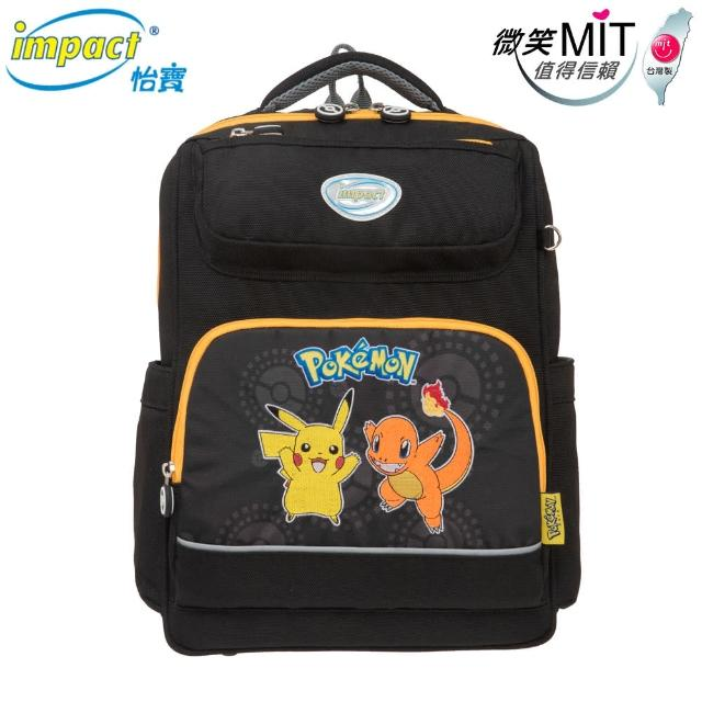 【IMPACT 怡寶】★新品★寶可夢歐式輕量書包 黑色(IMPKM501BK)