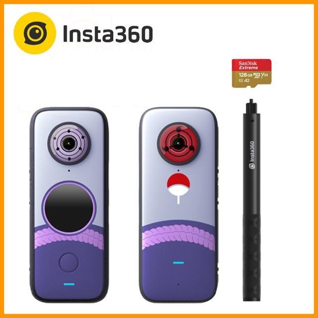【Insta360】ONE X2 360°全景相機 火影忍者聯名款-宇智波佐助(東城代理商公司貨)