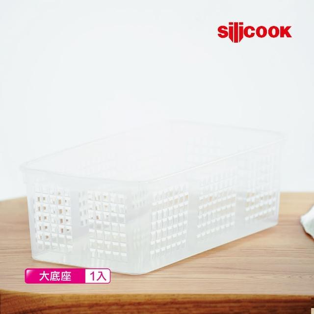 【韓國Silicook】保鮮收納盒大底座380x205x123mm(一入)