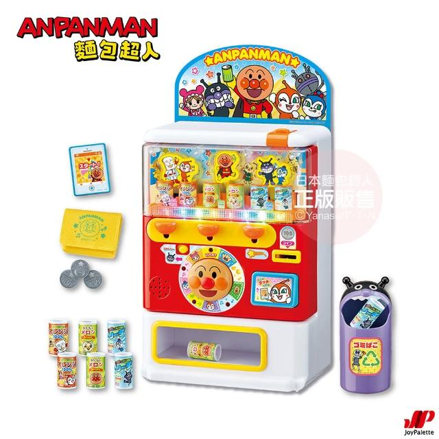 【ANPANMAN 麵包超人】麵包超人 聲光果汁販賣機 DX版