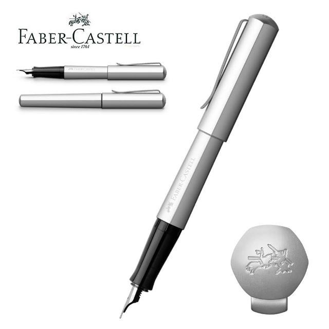【Faber-Castell】德國 輝柏 HEXO 銀桿鋼筆 F尖150511(鋼筆)