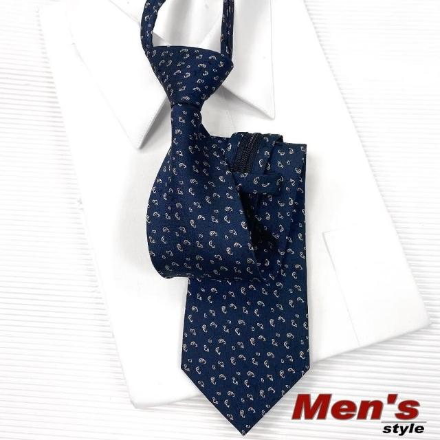 【vivi 領帶家族】拉鍊寬版8cm領帶(050704深藍)