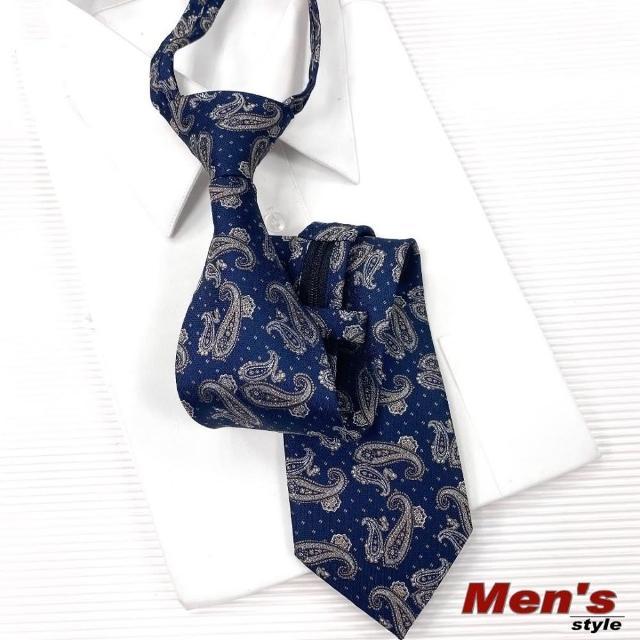 【vivi 領帶家族】拉鍊寬版8cm領帶(050707藍變形蟲)