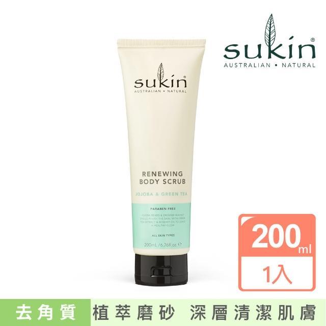 【Sukin】新生修復身體去角質霜.綠茶與荷荷巴 200ml(肌膚清爽光滑.天然有效.澳洲第一品牌)