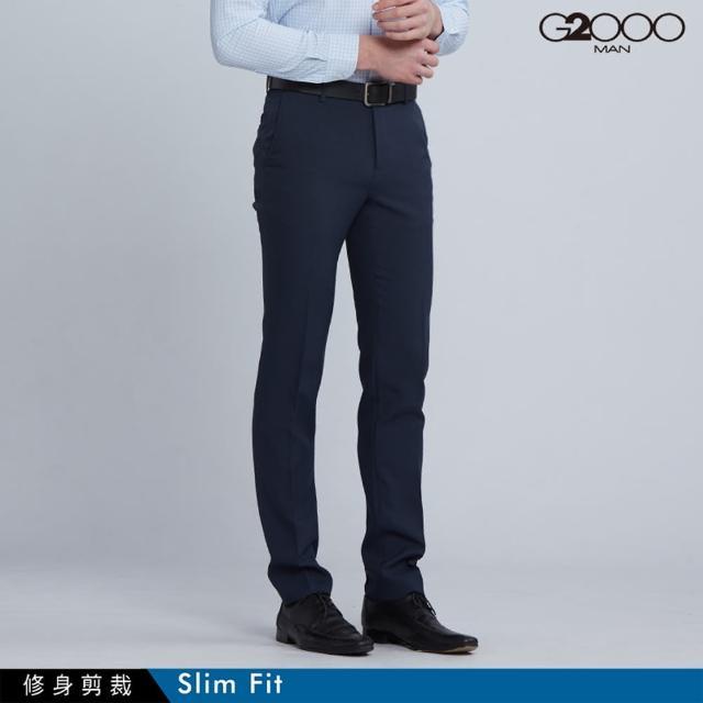 【G2000】時尚斜紋單品西褲-深藍色(0815100478)
