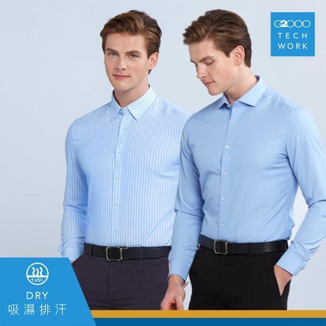【G2000】TECH WORK-DRY速乾功能布料長袖上班襯衫(五款可選)
