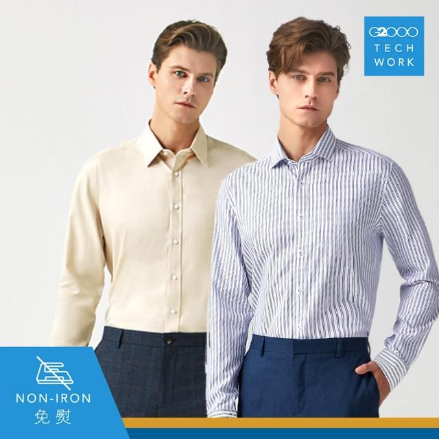 【G2000】TECH WORK-DRY速乾吸濕排汗功能布料長袖上班襯衫(六款可選)