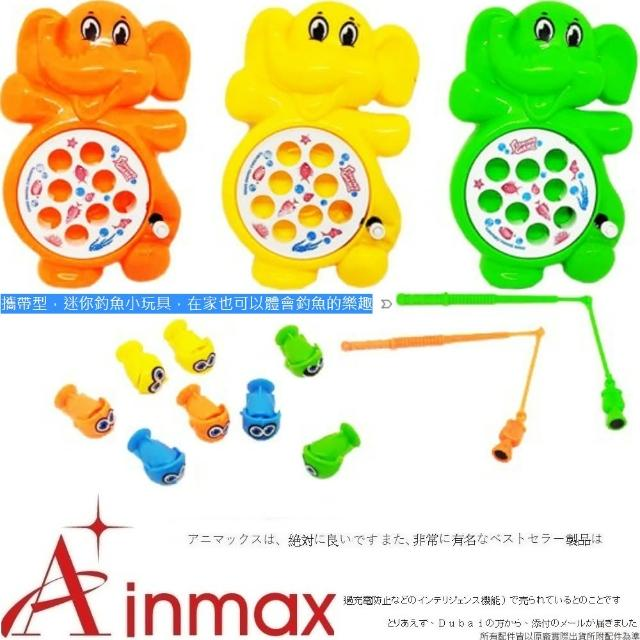 【Ainmax 艾買氏】懷舊童玩釣魚樂 全家遊戲組(訓練你的平衡感及手部肌肉發展和眼力瞄準)