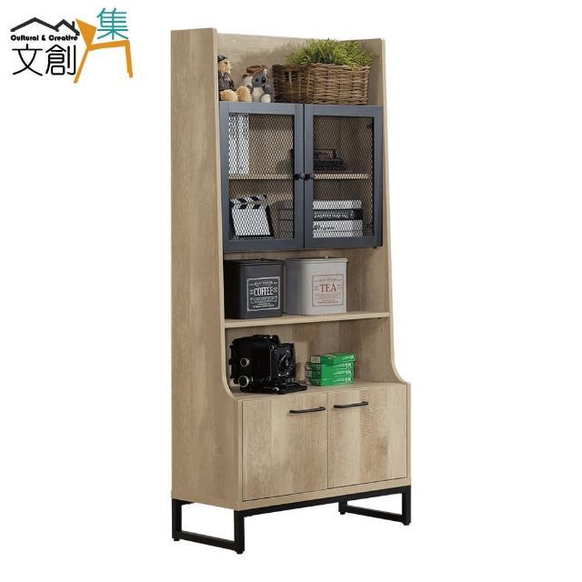 【文創集】比格斯 雙色2.5尺四門書櫃/收納櫃