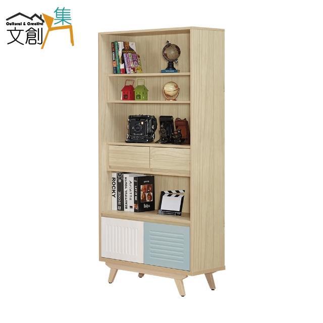 【文創集】科威 雙色2.7尺推門二抽書櫃/收納櫃