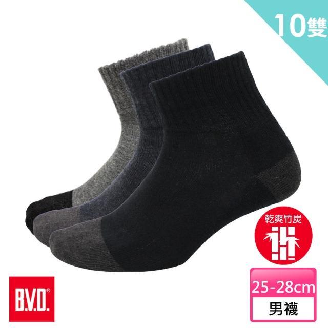 【BVD】1/2氣墊男襪10入(B500竹炭款-襪子)