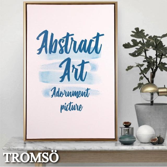 【TROMSO】北歐時代風尚有框畫-川曲樂活WA184(無框畫掛畫掛飾抽象畫)