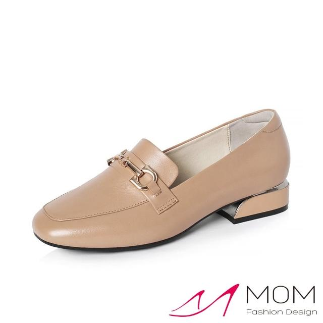【MOM】真皮樂福鞋 方頭樂福鞋/真皮質感牛皮復古方頭馬銜釦造型百搭樂福鞋(杏)