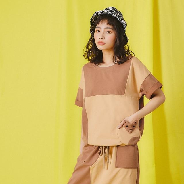 【Dailo】下擺抽繩狐狸口袋色塊拼接-女短袖上衣(三色/版型適中)