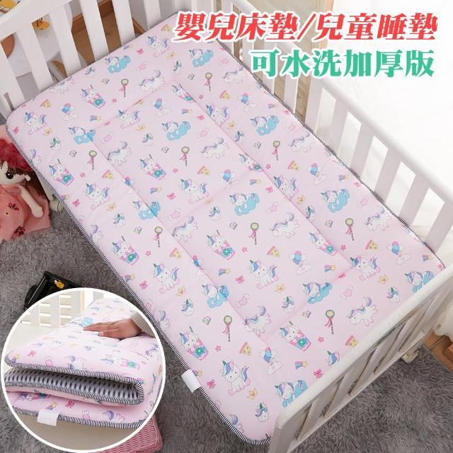 【Annette】純棉加厚嬰兒床墊/兒童睡墊(彩虹小馬)