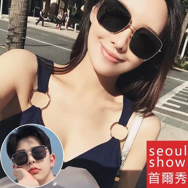 【Seoul Show 首爾秀】鄧紫棋同款四方框偏光太陽眼鏡UV400墨鏡 9008(防曬遮陽)