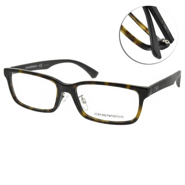 【EMPORIO ARMANI】光學眼鏡 方框款(霧琥珀-霧黑 #EA3167D 5089)